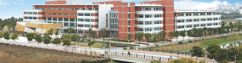 Shanghai Jiao Tong University Slider 4