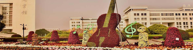 Shanghai_University-slider4