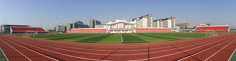 Shanxi_University_of_Traditional_Chinese_Medicine-slider1