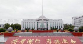 Shenyang-Medical-College-Campus-2