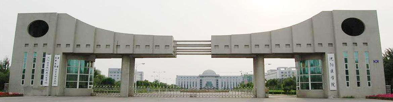 Shenyang-Medical-College-Slider-1
