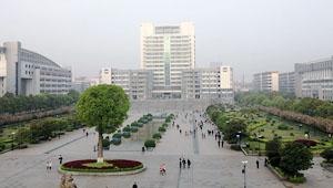 University-Of-South-China-Thumbnail