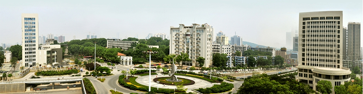 wuhan university of technology campus, admission deadline, tuition fees, scholarships for international students
