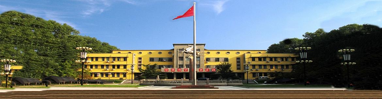 Wuhan University of Technology-slider5