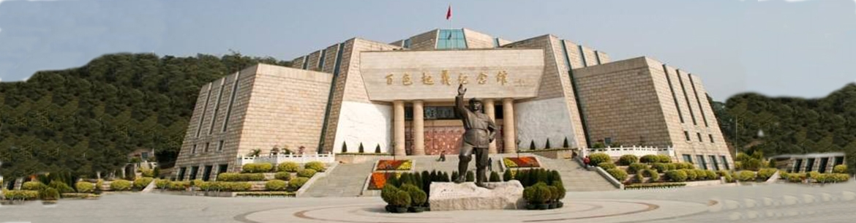 Youjiang_medical_university_for_nationalities-slider2