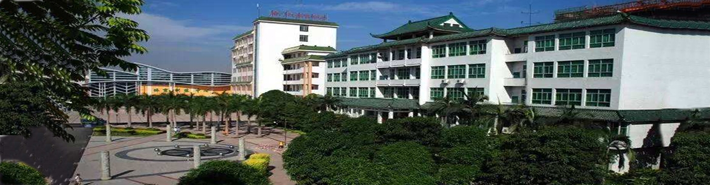 Youjiang_medical_university_for_nationalities-slider3