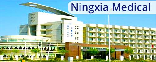ningxi-medical-university