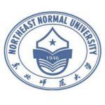 northeast normal university-logo