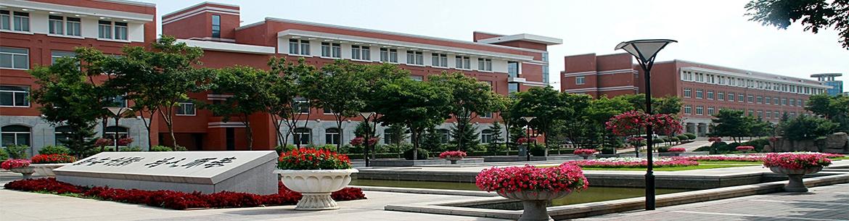 northeast_normal_university-slider3