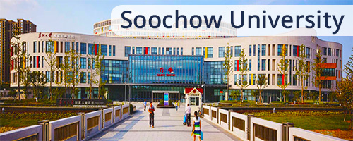 soochow-university-slider
