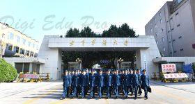 Air-Force-Medical-University-Campus-5