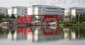 Anhui-Normal-University-Campus-4