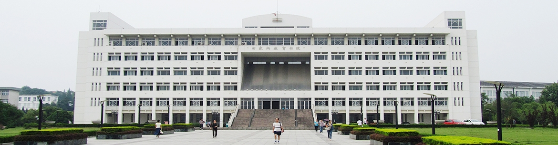 Anhui-Normal-University-Slider-4