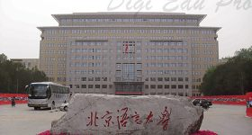 Beijing-Language-and-Culture-University-Campus-1