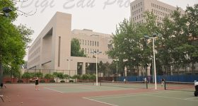 Beijing-Language-and-Culture-University-Campus-3
