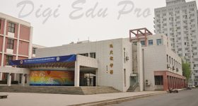 Beijing-Language-and-Culture-University-Campus-4