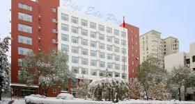 Beijing-University-of-Chinese-Medicine-Campus-1