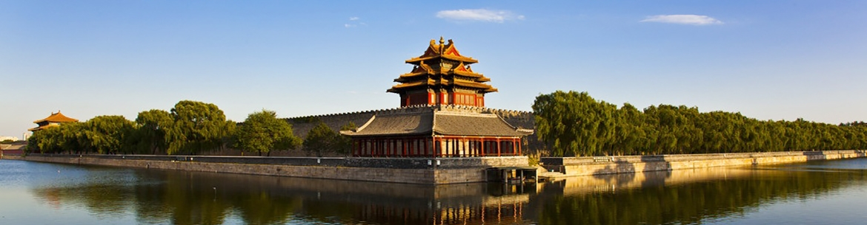 Beijing-University-of-Chinese-Medicine-Slider-4