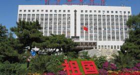 Beijing_Forestry_University-campus1Beijing_Forestry_University-campus1