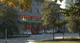 Beijing_International_Studies_University-campus3
