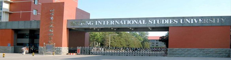 Beijing_International_Studies_University-slider1
