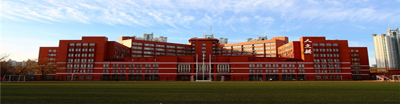 Beijing_International_Studies_University-slider3