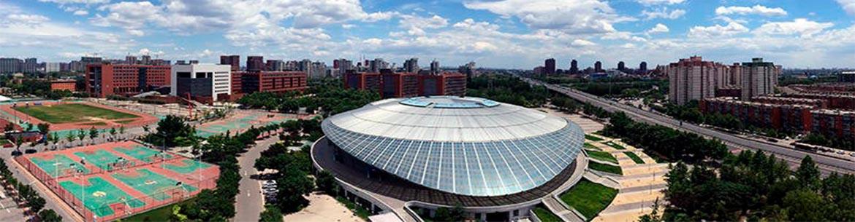 Beijing_University_of_Chemical_Technology-slider2