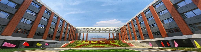 Beijing_University_of_Chemical_Technology-slider3