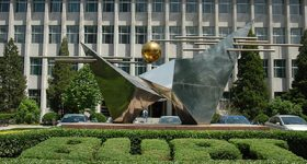 Beijing_University_of_Posts-and_Telecommunications-campus3