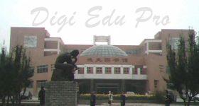 Beijing_University_of_Technology-campus4