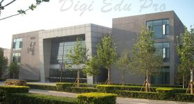 Central-Academy-of-Drama-Campus-4
