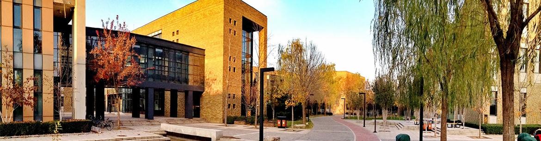 Central-University-of-Finance-and-Economics-Slider-1