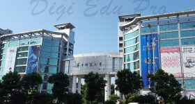 Central_China_Normal_University-campus2