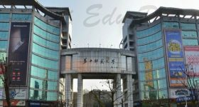 Central_China_Normal_University-campus4