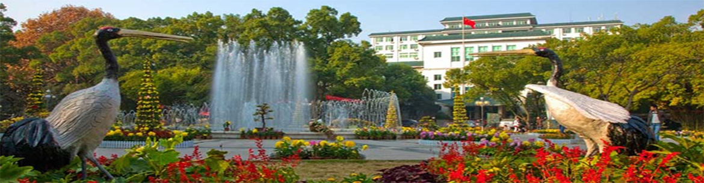 Central_China_Normal_University-slider2