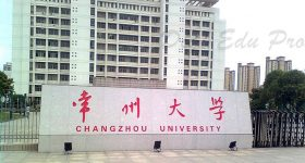 Changzhou-University-Campus-3