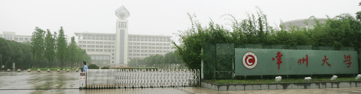 Changzhou-University-Slider-1