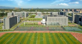 China-Foreign-Affairs-University-Campus-1