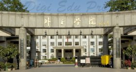 China-Foreign-Affairs-University-Campus-2