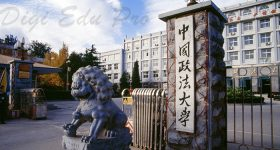 China-University-of-Political-Science-and-Law-Campus-6