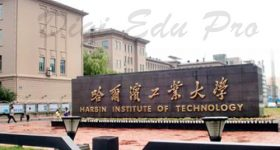 Harbin_Institute_of_Technology-campus2