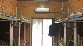 Jingdezhen-Ceramic-Institute-Dormitory-1