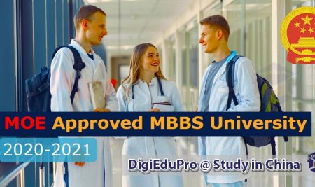 MOE Approved MBBS University 2020-2021