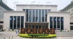 Minzu_University_of_China-campus1