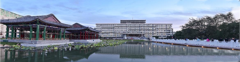 Northeast_Agricultural_University-slider1