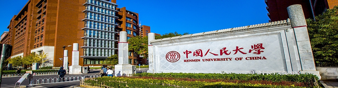 Renmin-University-of-China-Slider-0