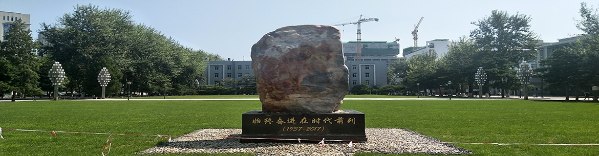Renmin-University-of-China-Slider-2