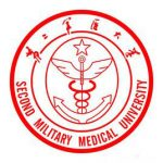 Second military medical university-logo