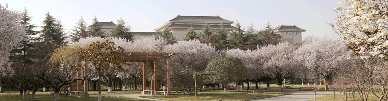 Shaanxi-Normal-University-Slider-3