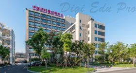 Shanghai-University-of-Traditional-Chinese-Medicine-Campus-4
